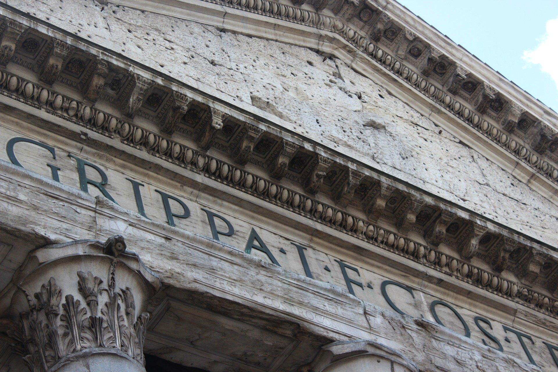 פנתאון - רומא בחינם